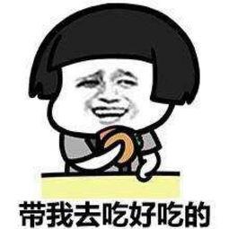 金馆长粤语微信表情包
