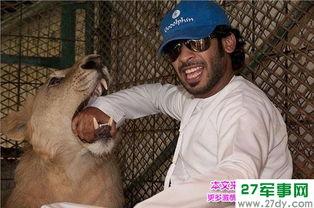 沙特王子妻子们图片,沙特王子世界富豪排名,沙特王子养狮子当宠物