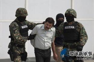 全球最大毒枭古兹曼被捕-世界黑帮老大排行曝光 没料到中国会是他 背...