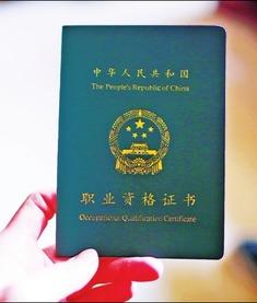 ...前郑州仅88名锁匠持有国家职业资格证书