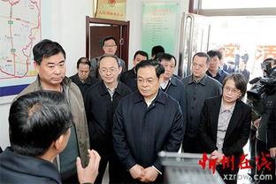 ...省委书记王儒林同志在忻州市调研剪影
