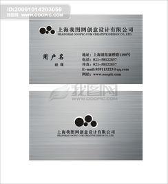 ...名片模板免费下载 个性名片模板 名片制作模板 公司名片模板 个人名...