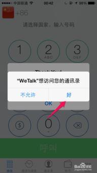 苹果手机能打电话同时录音吗