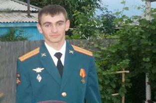 ...从小梦想当一名军人,军校毕业后梦想成真.-向我开炮 揭秘俄版 王...