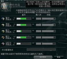 11选5技巧 广东11选5技巧 如何正确来杀号