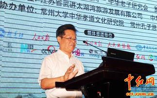 老子研究会会长萧鸣主持了今天上午的中国信仰论坛开幕式.   这是中...