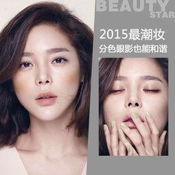 姐也色王梦溪-去年大热的韩式咬唇妆,在一个唇妆里面出现双色让人倍感新奇.而在...