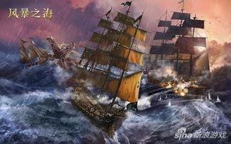 游戏中玩家将扮演海盗船的船长,操控着迎风飘扬海盗旗的舰船,玩家...