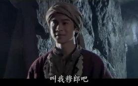 ...萧 珠玉琳琅 公子王孙 剑客书生 图文解构乔振宇带给我的中国式