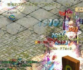 自由幻想手游 QQ手游下载 攻略 腾讯手游 嗨客手机游戏站