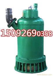 BQS60 100 37系列矿用隔爆型潜污泵