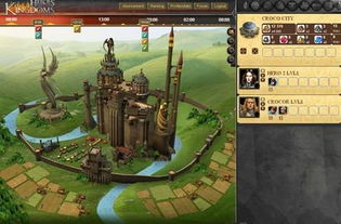 51wan 网页游戏 webgame 白领游戏