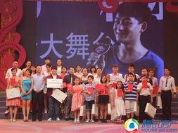 第四届和乐中国河北赛区总决赛圆满落幕