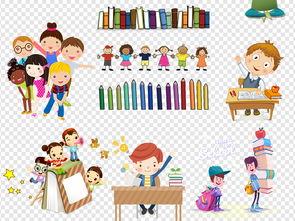 45款卡通儿童小学生幼儿学习读书素材图片下载png素材