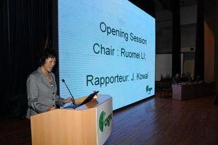 ...家委员会副主席李若梅主持开幕式-CIGRE电力系统运行与发展国际...