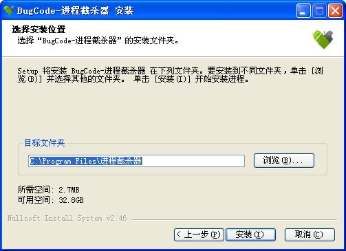 ...xiazai.com/wins1380#js_active_url-进程截杀器v1.1.1.5去插件正式版