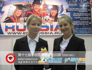 专访俄亚大学服务中心 为俄高校招收留学生