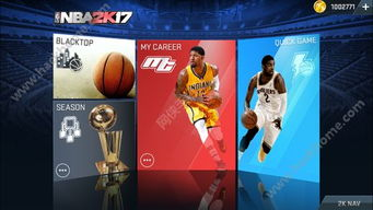 NBA2K17手机版下载,NBA2K17游戏安卓手机版 v1.0 网侠安卓游戏站