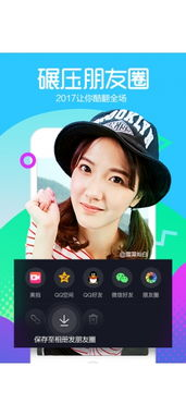 抖音短视频 抖音手机版 手机抖音短视频安卓版下载 V1.4.4官方版 绿色...