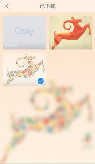 手机QQ浏览器怎么换皮肤