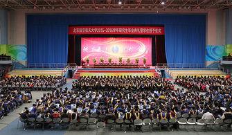 ...党委书记张军院士宣读了2015年校级优秀博士学位论文获得者及导师...
