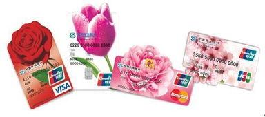 女人如花,永远闪烁无限光辉.新版女人花信用卡带着这份企业的祝福...