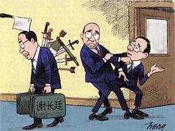 守界人-人民网1月19日电台当局