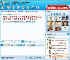 简单QQ群发广告推广