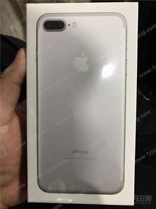 喜中iphone7p