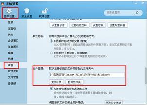 手机QQ群里面别人发的语音文件保存在哪个文件夹 谢谢