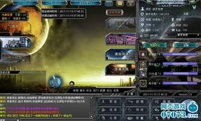 ...舰队 玩转科幻星际大战