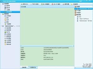 北京赛车最高记录 北京赛车平台推荐官网