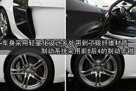 5544超碰cao-奥迪R8 V10以轻量化铝合金材质打造车体,并且车身多处采用了碳纤...