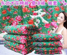从恩东丝绸绸缎 棉被 从恩东服饰