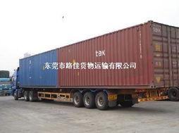 东莞到合山物流公司 东莞到合山货运专线 东莞到合山物流运价多少 路...