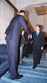 ...厘米的姚明特别弯下腰与马英九握手. 图片来源:台湾