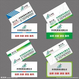 名片矢量图 广告设计 广告设计 矢量图库 昵图网nipic.com -名片图片