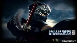 神的忍度-一直以难度著称,不过最新公布的《忍者龙剑传:西格玛2+》却引入了...