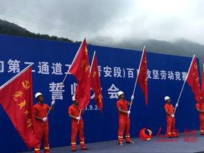 人民网福州9月29日电(林长生)29日上午,随着17号台风