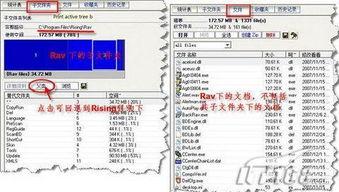 ...derInfo文件夹列表-FolderInfo让你轻松掌握硬盘使用