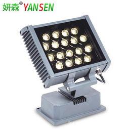 照明工业 LED灯具 LED草坪灯厂家价格 第8页 114批发网