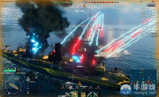 战舰世界电磁炮线替换插件下载 战舰世界插件下载