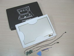 ...exible Touch Panel KIT Asus EEEPC1000H HE