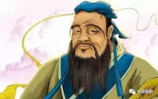 中国圣人孔子   七十三、八十四这两个年龄的数字,与我国古代的两位...