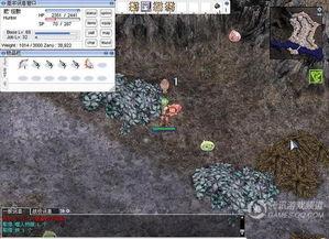 网游十年之2003年 仙境传说 网友经典截图