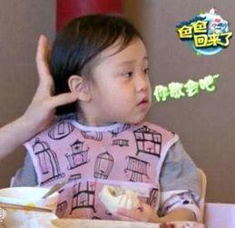 贾乃亮晒甜馨跳舞视频 甜馨表情包有哪些