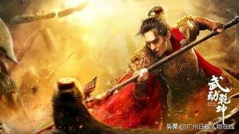 《武动乾坤》海报   广州日报:   你的第一部作品《魔兽剑圣异界纵横...
