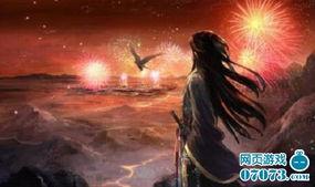 仗刀而行-修仙与武侠是成人的童话,而成人也只有在童话中寻找所谓的梦想吧, ...