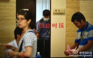 广州中山大学法医鉴定中心发生劫持医生事件 图