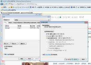 php rsa分段加密解密